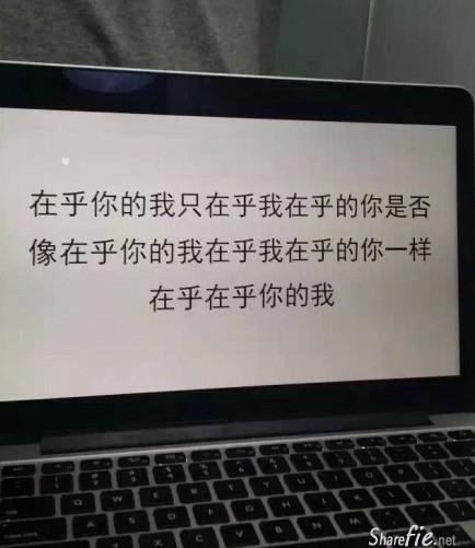 网上热传一份老师高中的告白情书 ,果然是有读书的!汉语10级水平,我愣是看了5分钟没看懂!