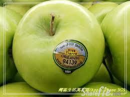 8字开头的水果请不要买!