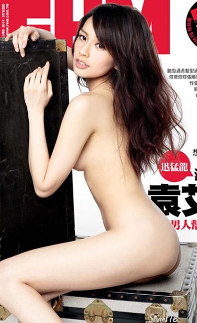 太誇張!袁艾菲全裸上陣 對於尺度,她也大方開放,毫不扭捏[更新至23张图]