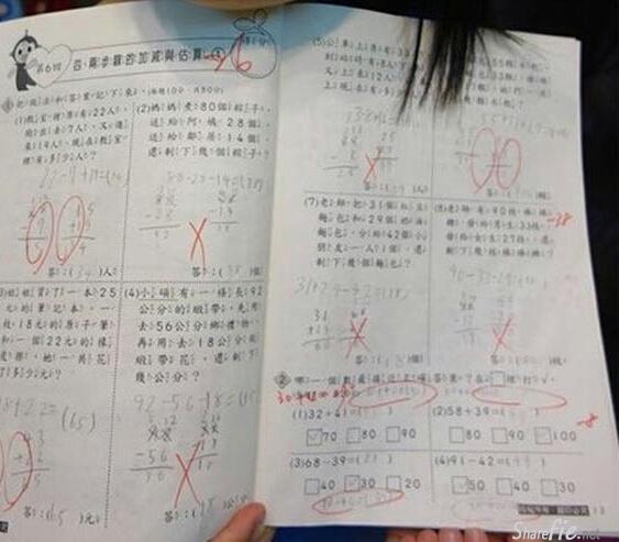 「数学只考了26分」这老爸的反应让网友喊赞..身为父母的你一定要看