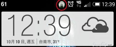 网友问 android 闹钟左边图示代表什么?答案揭晓后,饭都喷出来了