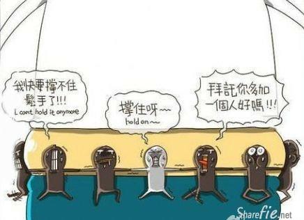 皮带的秘密...(偷笑)有谁已开始一边哼唱了