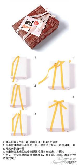 9套禮物包裝方法,实用又精美趕緊收藏起來!