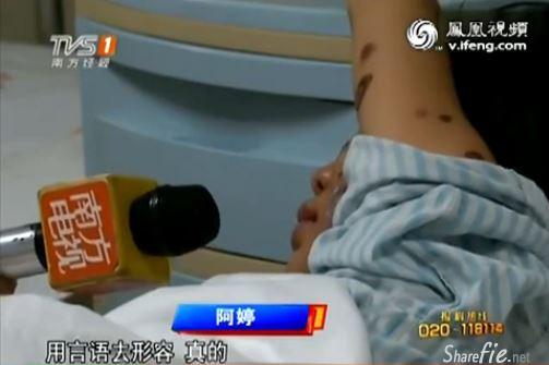 女孩被男友虐待48小时 遭打火机灼烧乳房踩腹跳舞体无完肤(影片)