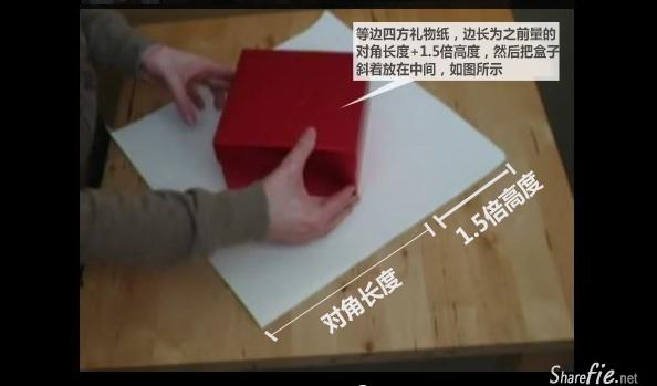 简单的礼物包装,教你如何计算礼物纸的大小,省钱不浪费纸,一张纸还可以包多多礼物。