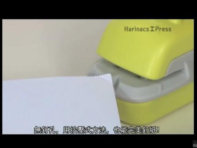 超强无订孔订书机-这台机能让你无需使用钉子,也不会出现订孔,更惊人的就是可以支撑5瓶水的重量