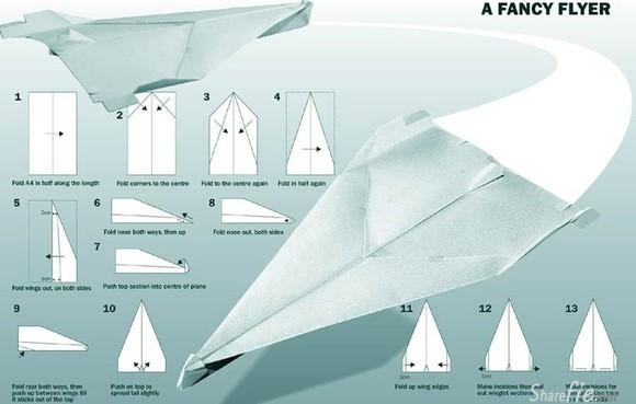 怎么折一些厉害的纸飞机