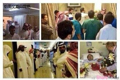 沙地阿拉伯发现一名男子,引起全国轰动,也惊动了超级富豪,知道真相后的我顿时无语