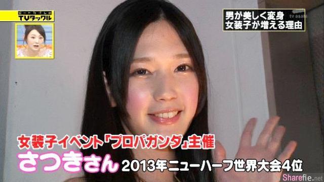 日本正妹~SatsukiPon 迷倒无数男人!但是,宅男们千万不要爱上她..因为..