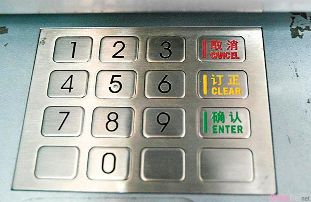为什么ATM提款机的按键要用金属?