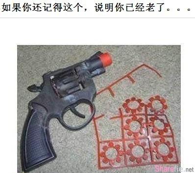 教你如何制作一把可以装纸弹和带有扳机的纸手枪,拿来玩射击游戏超酷的