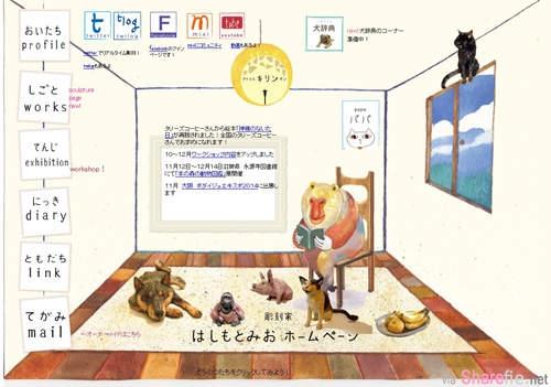 日本小小动物雕刻家 溫暖系創作讓人心也跟著融化