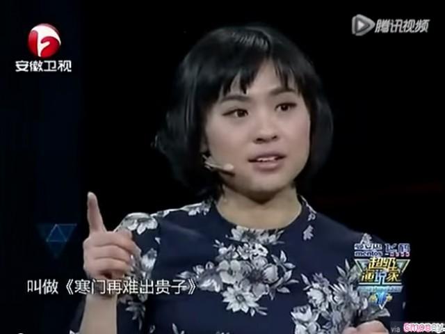 她4分44秒的演講,卻讓整個世界都沉默了! !