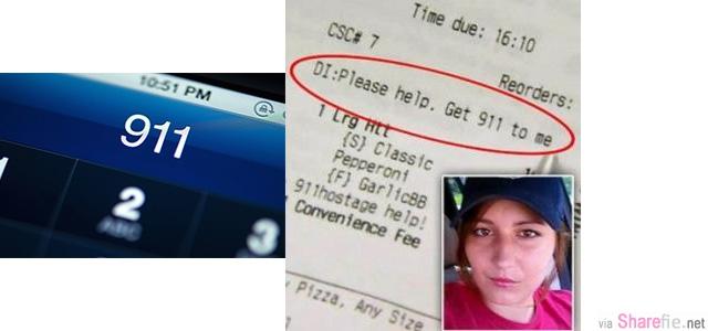 这名美国女子遭恶男友禁锢,她想到了一个订披萨求救的方法