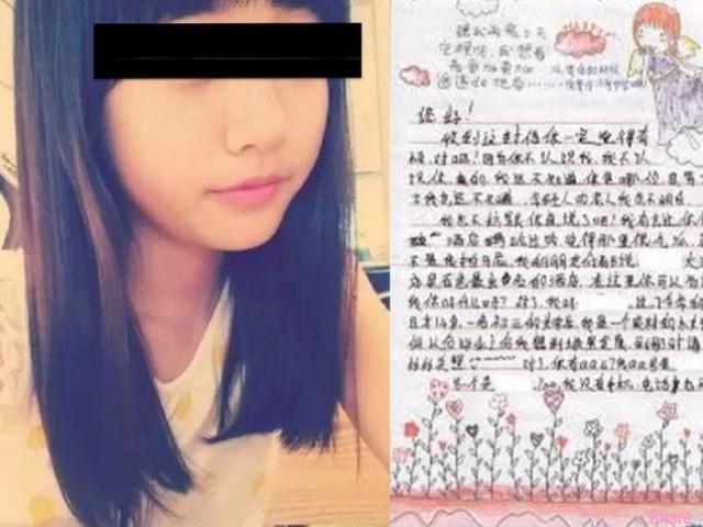 一位13歲 國一女孩寫給媽媽的十四條建議,觸動了無數家長!