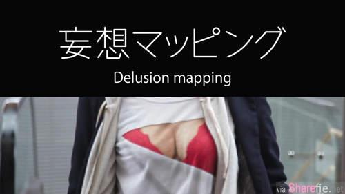 《妄想T恤》新概念 让你无限遐想的拉鍊開胸T恤登場