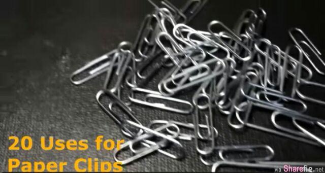 教你20个回形针除了夹纸的其它用法
