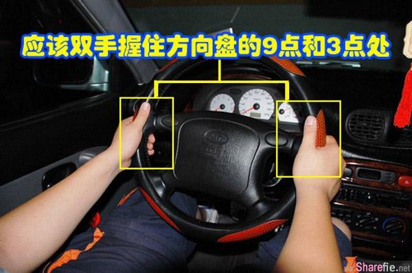 必转!高速上汽车爆胎的「自救方法」!转一次救一命