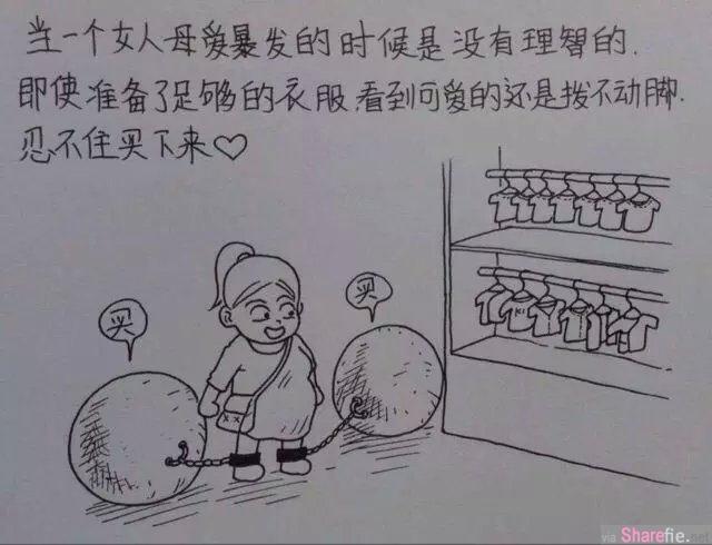 这一定是好男人!一个男人用漫画描绘了老婆从怀孕到生产的所有细节,超真实超感人