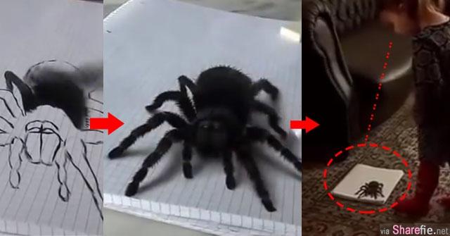 爸爸画了超逼真3D蜘蛛想吓女儿,没想到女儿的反应吓坏了网友