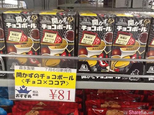 超特别!日本森永《打不开的巧克力盒》网友们开到都爆气啦