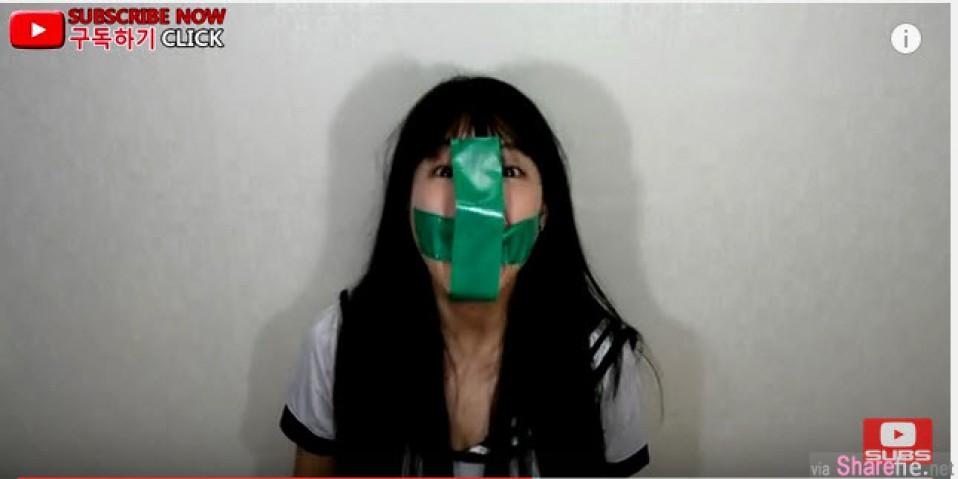 胶带封嘴真的无法求救?韩国美女亲身实验给你看!