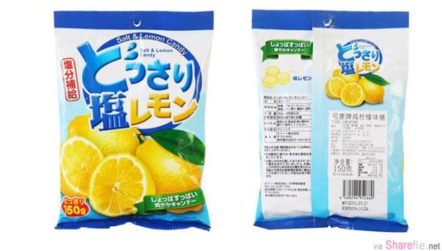最近FB很多网友售卖海盐柠檬糖,看到包装大家以为是日本生产,但背后真相竟然是...!