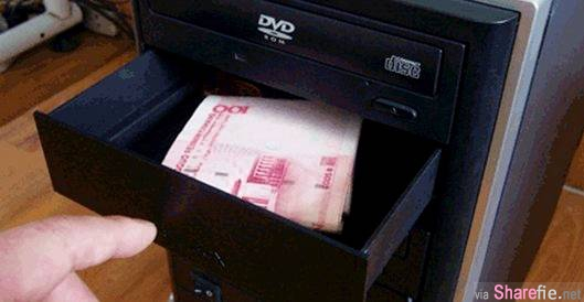 23个生活小技能  藏私房钱时,一定记得在钱中间夹一张纸!关键时刻能救你一命!