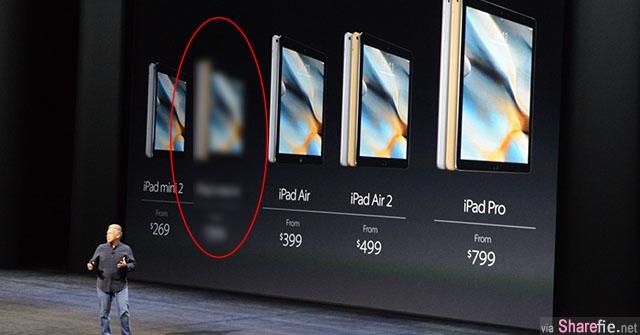 2015年苹果发布会还有这些不一样的亮点