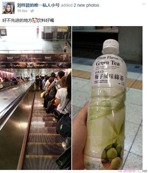 「蛇精男」来台湾找周杰伦打卡了!网友的神回复让他大怒回呛