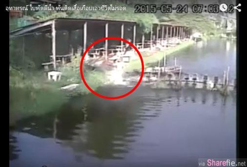 真的有水鬼!?一名女子划船靠岸时,水中竟然出现了穿着红衣服的...