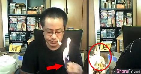 这名日本大叔分享刚买的火柴打火机 结果竟然网络直播大火烧房间