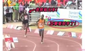 这名男子跑了1公里就赢得马拉松亚军 原来他....