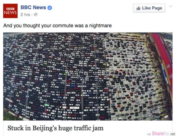 超惊人!中国一个拥有50条的收费站出现疯狂大塞车 而塞车的原因不是车多,而是...