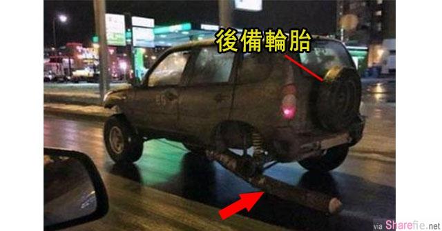 俄罗斯一名男子在路上开车,竟然发现前方的车子只有三个轮子