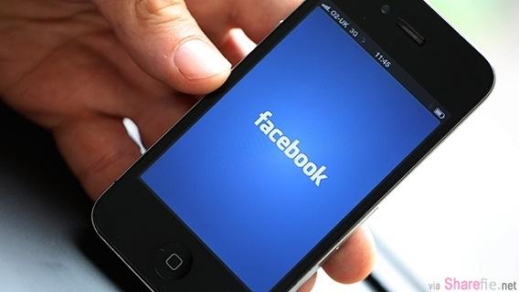 家长要谨慎呀!这位妈妈因为 FB 上的一个小错误,失去了她的孩子...