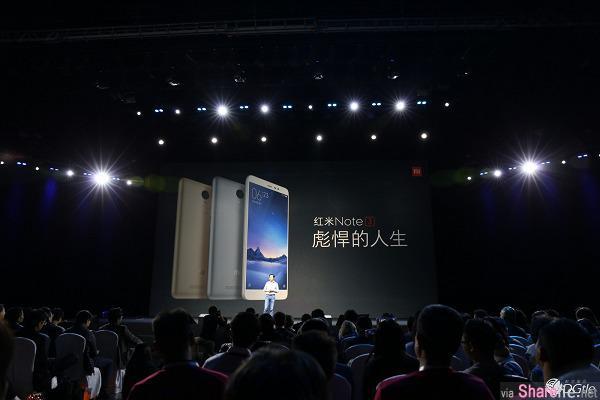 小米发佈最新Redmi Note3 , 金属机、指纹辨识、4000mAh大电池