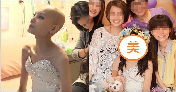 21岁台湾癌末女孩遗愿:「成为最美的新娘」留下的美丽倩影,深深烙印亲友的心中...