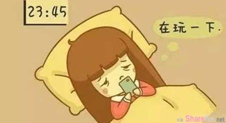 晚上在床上爱玩手机的朋友,4 个 有效减少眼部压力 的方法!看完 别忘了分享给正在床边玩手机的人