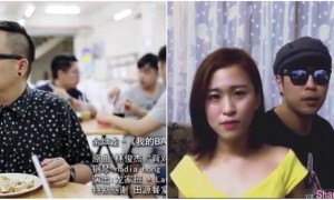 情人节前夕《我的Bank Account》一曲网络暴红! 陈威全与妹录制女生版本回应