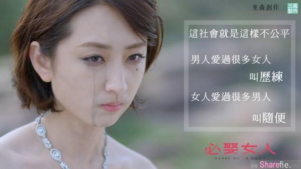 「一段感情的结束妳可以留下回忆,但千万别留下遗憾...」10句《必娶女人》环环语录