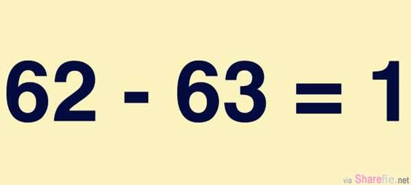 只移动一个「数字」,把错误的等式变成正确的等式吧
