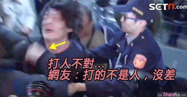 断头案嫌犯被守候多时的愤怒民众围殴!第27秒的那正义的重拳被网友推爆  原来打人的是他