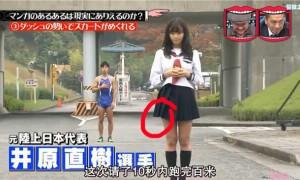 人体的冲刺速度倒底能不能让女孩的裙子飞起?日本节目实验结果让宅男笑喷