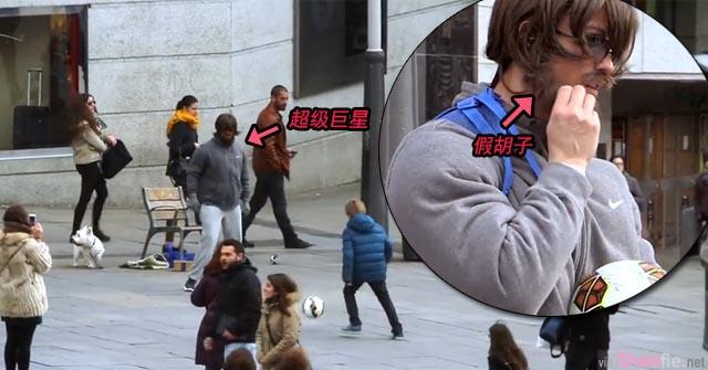 流浪汉在街头炫球技,一开始却无人理睬,最后当他卸下伪装时,众人惊呆了