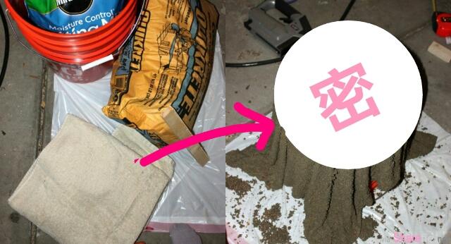 她将旧毛巾泡进水泥,晾干后朋友都追问这是哪里买的艺术品