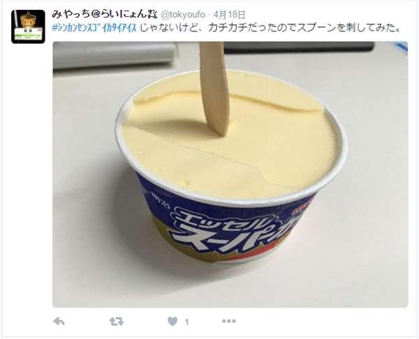 原来在日本新干线把汤匙这样插在冰淇淋上 背后的原因是...