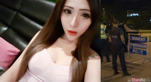 大马美女遗失身份证遇路检 警方为了证明她不是中国籍人 竟然要她这样做