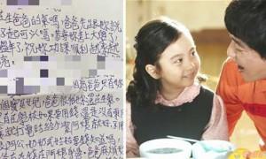 犯下杀人罪的父亲在狱中寄来的信,终于让她能原谅自己原谅爸爸