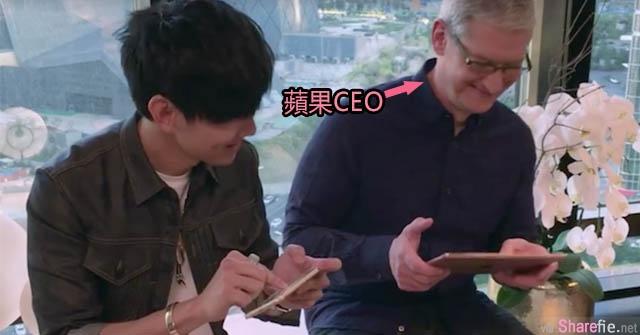 JJ林俊杰与苹果CEO Tim Cook 一起互尬音乐!超厉害的